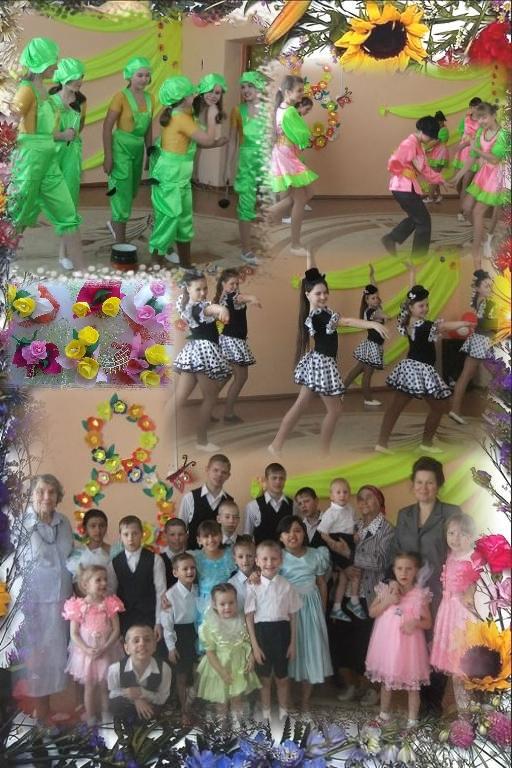Детский приют «Надежда»